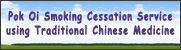 Pok Oi Smoking Cessation Service using Traditional Chinese Medicine